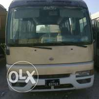 Bus for sale now nissan