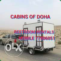 Toilets rentals in Qatar