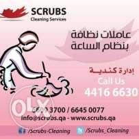 SCRUBS Cleaning Services